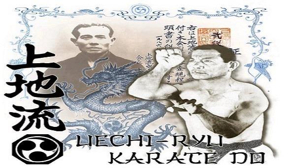 Uechi-Ryu Karate Do
